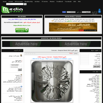 Media-warez4.in thumbnail