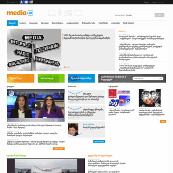 Media.ge thumbnail
