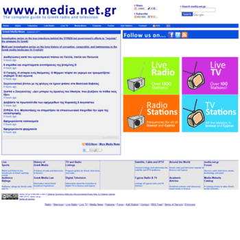 Media.net.gr thumbnail