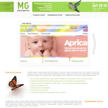 Веб сайт mediagraphics.ru