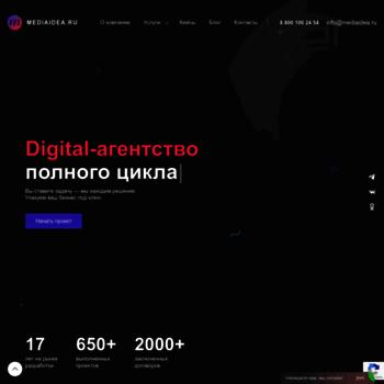 Веб сайт mediaidea.ru