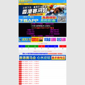 Medialeader.com.cn thumbnail