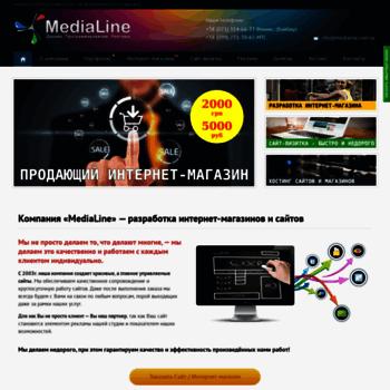 Medialine.com.ua thumbnail