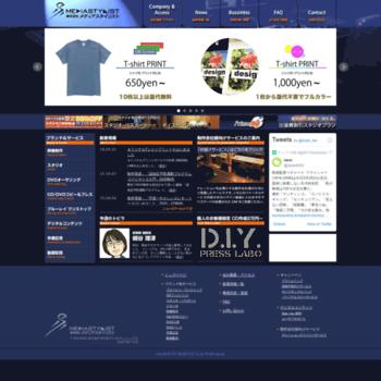 Mediastylist.co.jp thumbnail