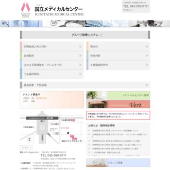Medical-center.co.jp thumbnail