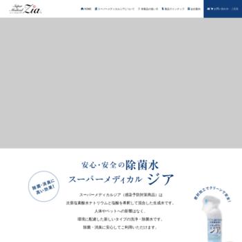 Medicalart.jp thumbnail