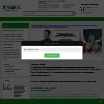 Medius.ru thumbnail