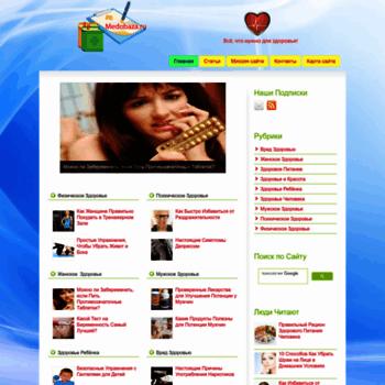 Medobaza.ru thumbnail