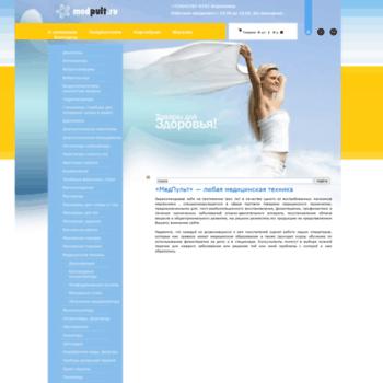 Medpult.ru thumbnail