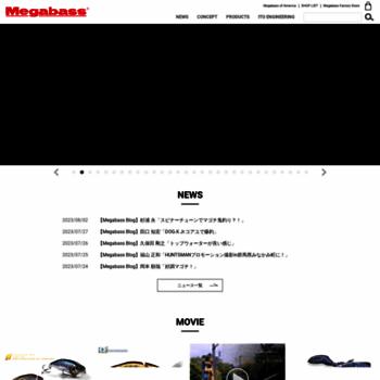 Megabass.co.jp thumbnail