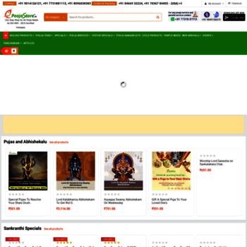 megaebazaar com at WI  Online Puja (Pooja) Store | Online