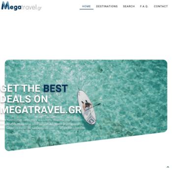 Megatravel.gr thumbnail