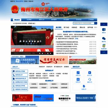 Meijiang.gov.cn thumbnail