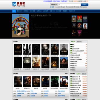 Meiju8.cc thumbnail