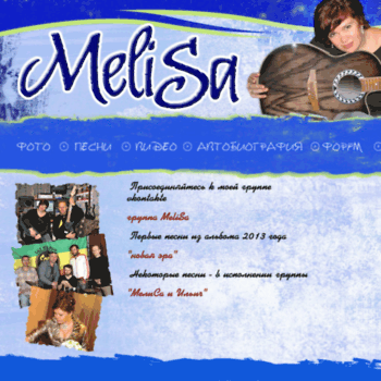Melisa.su thumbnail