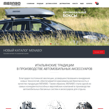 Menabo.com.ua thumbnail