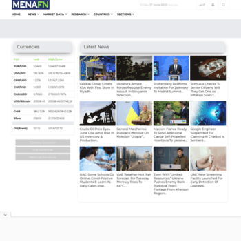 Веб сайт menafn.com