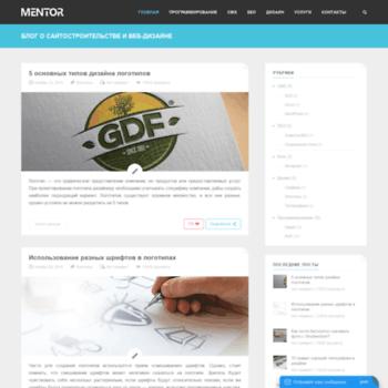 Веб сайт mentor.su