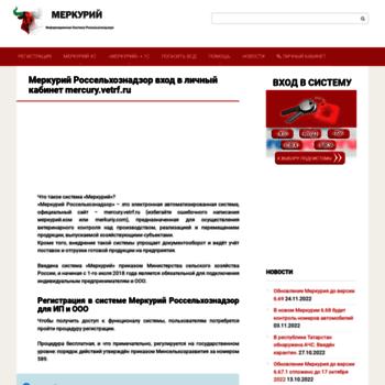 Mercury-vetrf-ru.ru thumbnail