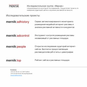 Mernik.by thumbnail