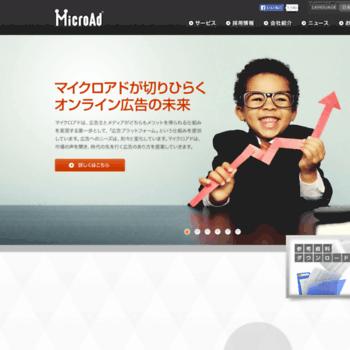 Meropar.jp thumbnail