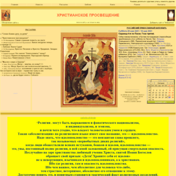 Messia.ru thumbnail