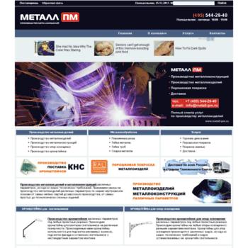 Metall-pm.ru thumbnail
