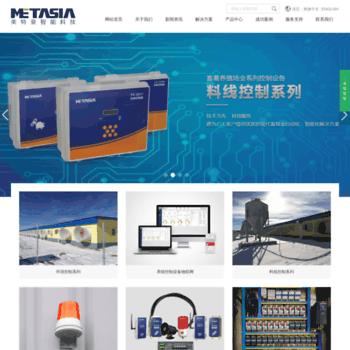 Metasia.com.cn thumbnail