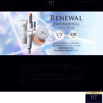 Metatron-cosme.jp thumbnail