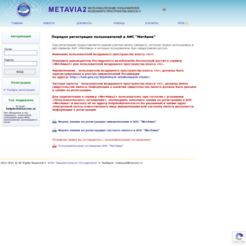 Веб сайт metavia2.ru