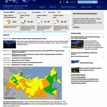 Meteoinfo.ru thumbnail