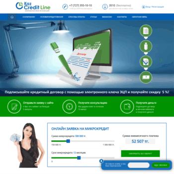 Открытие банк онлайн казань