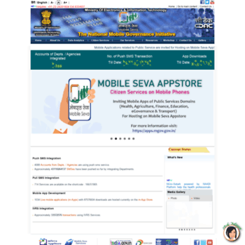 mgov gov in at WI  Mobile Seva | National Mobile Governance