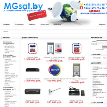 Mgsat.by thumbnail