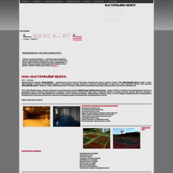 Веб сайт mgsobytie.ru