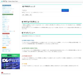 Mgt.jp thumbnail