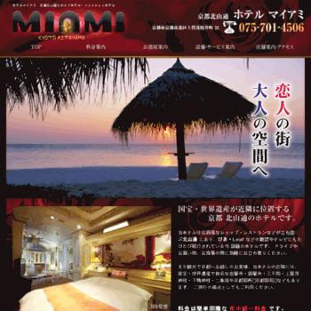 Miami-kyoto-kst.co.jp thumbnail