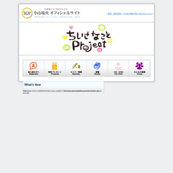 Mibp.jp thumbnail