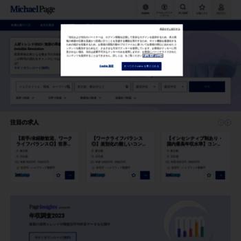 Michaelpage.co.jp thumbnail