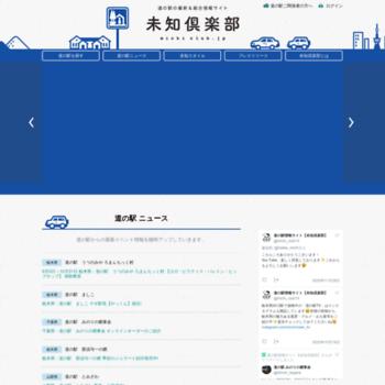 Michi-club.jp thumbnail