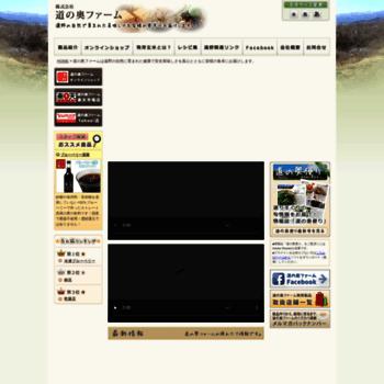 Michinoku-f.co.jp thumbnail