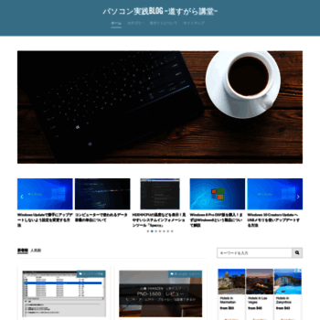 Michisugara.jp thumbnail