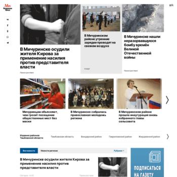 Michpravda.ru thumbnail