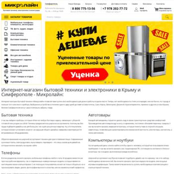 Micro-line.ru thumbnail