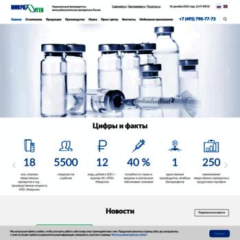 Microgen.ru thumbnail