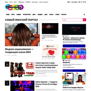 Micrusha.ru thumbnail