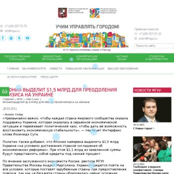 Migm.ru thumbnail