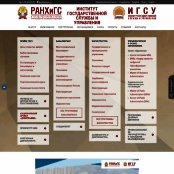 Migsu.ru thumbnail