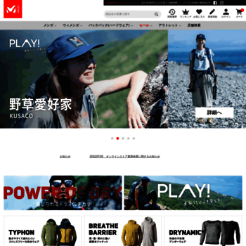 Millet.jp thumbnail