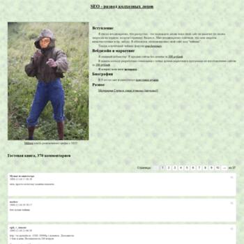 Веб сайт miltorg.ru
